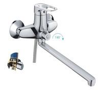 """Смеситель """"FRAP"""" для ванны дл. нос ф40 30F-2 F2204"""